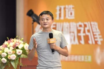 中国の「淘宝村」、4300カ所超える 25省に分布