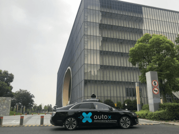 An AutoX robotaxi is tested in Jiading district, Shanghai. (Image credit: AutoX)
