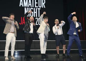 会見に登場した(左から)山本博、秋山竜次、馬場裕之、たかし、斎藤司=3日、東京都内