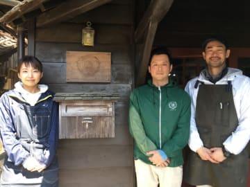 山のくじら舎のみなさん(左から順に、湊美保子さん、萩野和徳さん、見神準さん)