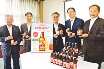 加積りんごを使ったチューハイの発売を喜ぶ(右から)伊東組合長と神畑支社長、村椿市長、津田所長、海野組合長