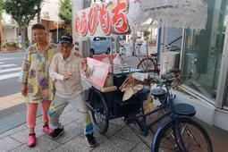 約70年わらび餅を売り続ける川西俊一さん(右)と、妻の惠さん=洲本市本町5