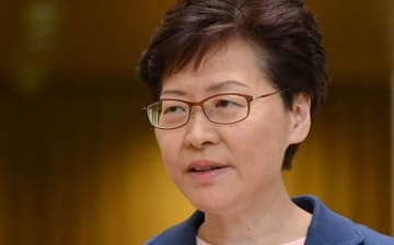 Chief Executive Carrie Lam. File Photo: Carrie Lam, via Facebook.