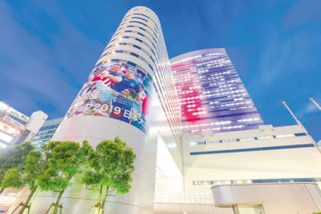 大宮ソニックシティをラグビー日本代表カラーなどに染め上げる=イメージ(県提供)