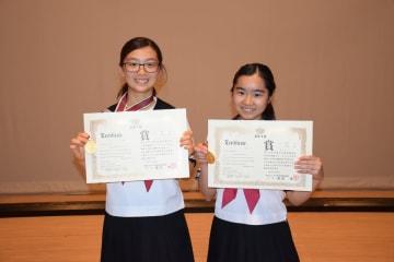 暗唱の部3年で優勝した三沢市立第一中の佐々木怜奈さん(右)と創作の部で優勝した同校3年の祐川和奏さん