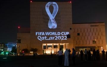 2022年サッカーW杯カタール大会 公式エンブレム発表