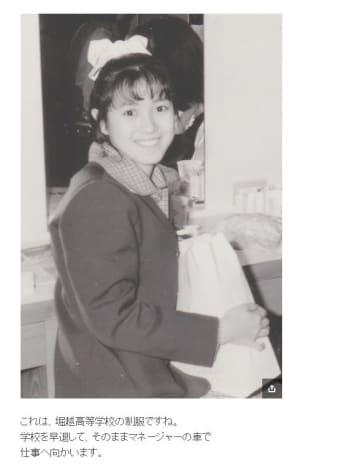 西村知美さんがブログで公開した写真。堀越高校時代のものだとか