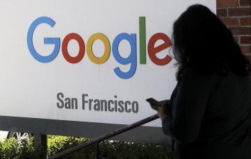 米サンフランシスコのグーグルの看板=5月(AP=共同)