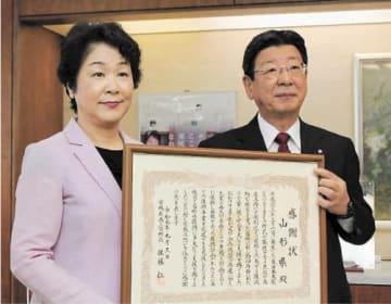佐藤町長(右)から感謝状を受けた吉村知事
