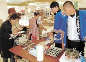 ワカメの加工品を販売する越喜来中の生徒たち