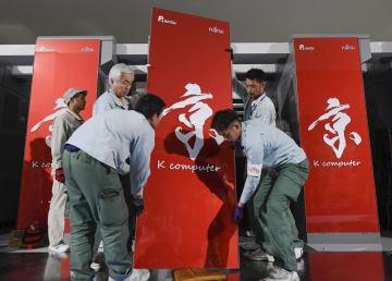 報道陣に公開されたスーパーコンピューター「京」の撤去作業=4日午後、神戸市