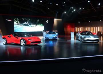 イタリアで開幕した「Universo Ferrari」。SF90ストラダーレを欧州初公開
