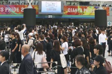 ジャニー喜多川さんのお別れの会に参列するため、東京ドームを訪れた大勢のファン=4日午後、東京都文京区