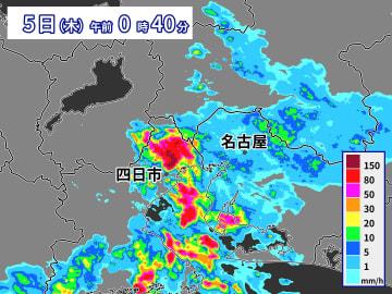 5日午前0時40分の雨雲の様子。