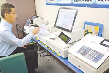 軽減税率制度に対応するレジを展示するコーナー=富山商工会議所ビル