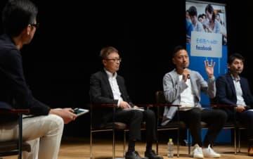 フェイスブックやインスタグラムの活用を語る北東北の企業関係者