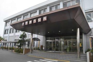 滋賀県野洲市役所