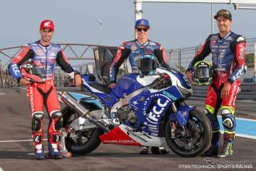 F.C.C. TSR Honda France