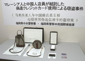 押収された偽造クレジットカードとバッグなど=5日午前、福岡・中央署