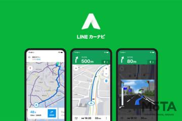 LINE 新サービス「LINEカーナビ」を提供開始