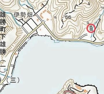石巻市雄勝町の伝承碑を示す地図記号(赤丸で囲んだ部分)