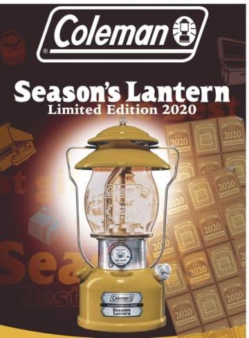 コールマン、マスタードカラーの限定版ランタン「シーズンズランタン2020」発売