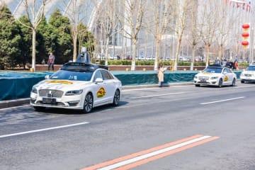 Baidu Apollo driverless cars under testing in Beijing. (Image credit: Baidu)