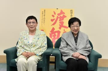 「渡る世間は鬼ばかり」脚本の橋田壽賀子さん(左)と石井ふく子プロデューサー=TBS提供