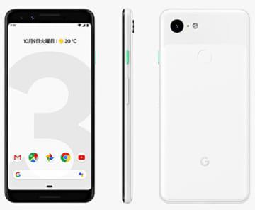 公式オンラインショップではすでに購入できなくなっている「Google Pixel 3」