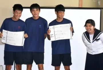 班で決めたメインテーマを発表する生徒=伊佐市の大口高校