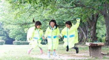 子どもの安全を守るためのレインコート