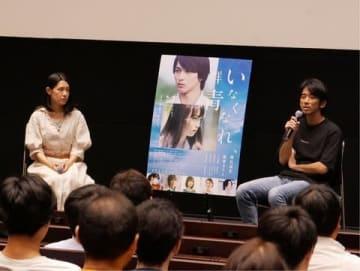 映画「いなくなれ、群青」の公開直前特別試写会に登場した柳明菜監督(左)と菅原大樹プロデューサー