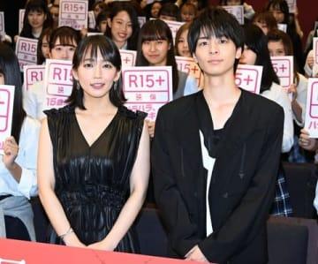 映画「見えない目撃者」のティーン女子特別試写会に登場した吉岡里帆さん(左)と高杉真宙さん