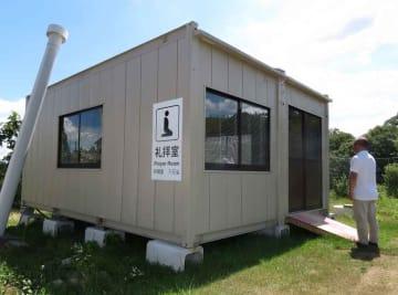 箱館山のゴンドラの山頂駅付近に設置されたイスラム教徒用の礼拝室(高島市今津町日置前)