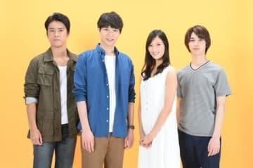 10月から放送される連続ドラマ「4分間のマリーゴールド」の新ビジュアル (C)TBS