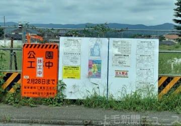 工事中断が続く建設現場=5日午前、安中市原市