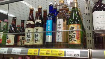 Japanese sake brands displayed at a supermarket in Taipei in this photo taken on Aug. 26.
