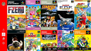 『スーパーファミコン Nintendo Switch Online』配信開始!懐かしの20作品をいつでもどこでも楽しめる