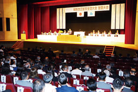 室蘭で16年ぶりに開かれた北海道法人会の税制改正提言全道大会