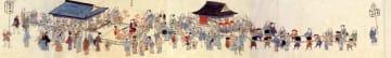 +再現する神幸行列が描かれている生身天満宮祭礼絵巻(生身天満宮蔵)