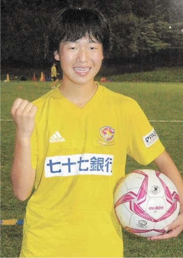 U-16女子アジア選手権の日本代表に選出された猪瀬