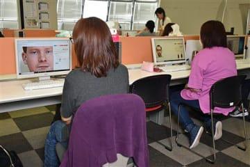 人物の目や耳、口などの位置を入力するアノテーションの作業に当たる利用者ら