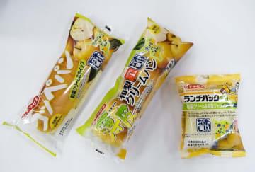 市川の梨を使った新商品のパン3種類