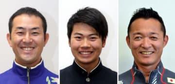 (写真左から)上野卓、久常涼、原田喜市