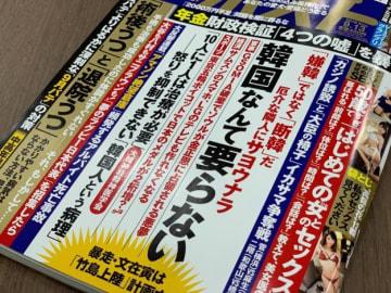 Yuto Chiba / BuzzFeed