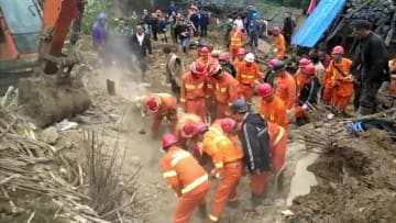 雲南省巧家県で地すべり 9人死亡