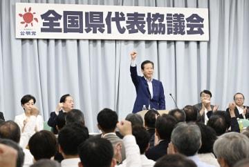 公明党の全国県代表協議会であいさつする山口代表=6日、東京都新宿区