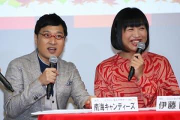 お笑いコンビ「南海キャンディーズ」の山里亮太さん(左)としずちゃん