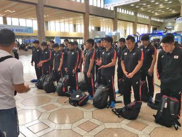 韓国で歓迎を受けて帰国した男子高校選抜チーム=チーム提供