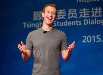 Mark Zuckerberg Reveals Robert Mueller Has Interviewed Facebook Employees